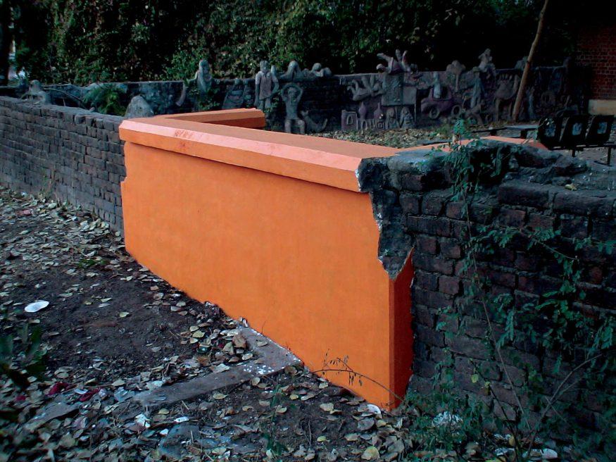 Orange Wall (2007)